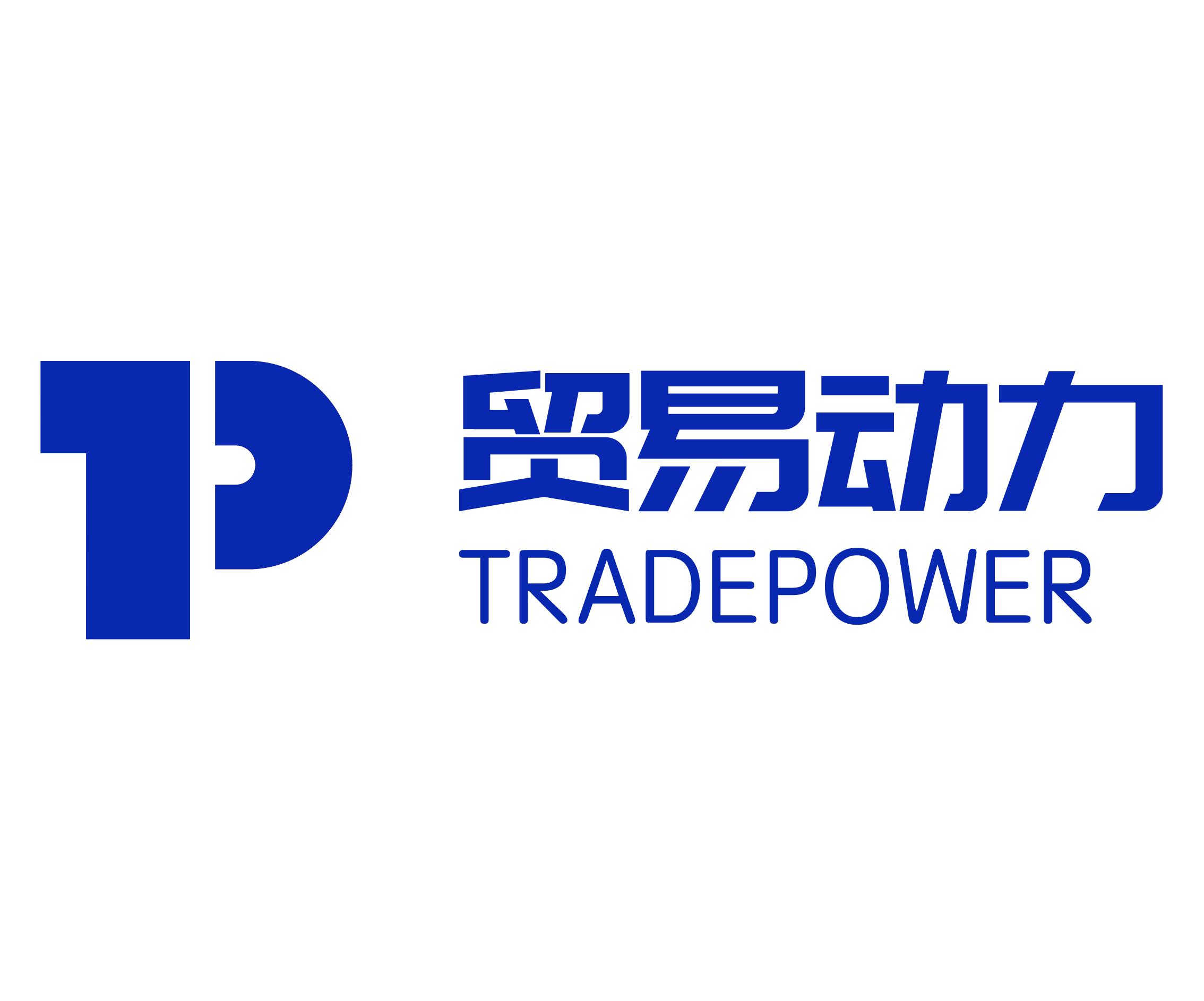 广交会采购商名单